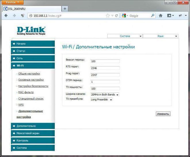 Налаштування wi-fi роутера tp-link