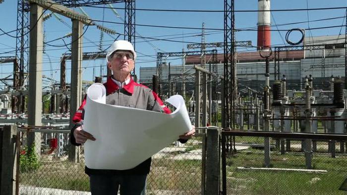 Chief Power Engineer