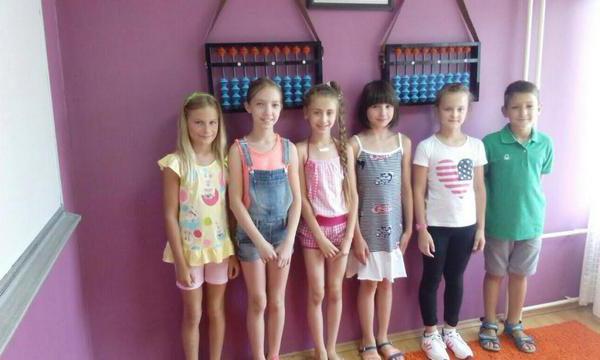 reviews of mental arithmetic for children