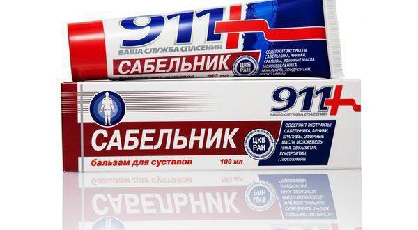 мазь 911 инструкция по применению