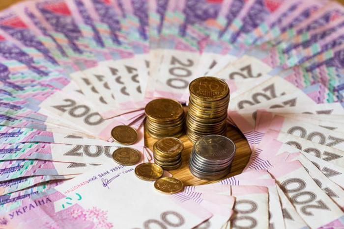 Основные статьи доходов и расходов госбюджета