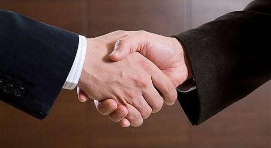 Договор займа односторонняя сделка