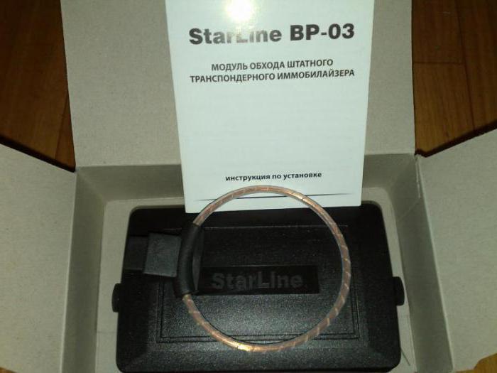 Обходчик иммобилайзера Starline: принцип работы, подключение. Сигнализация с автозапуском