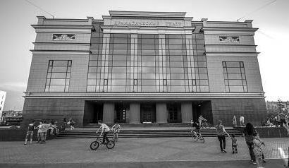 Drama Theater Orsk