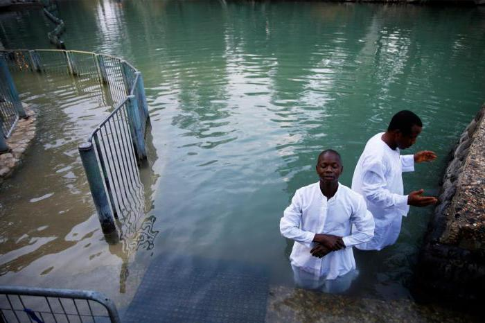 Lake Tiberias Israel