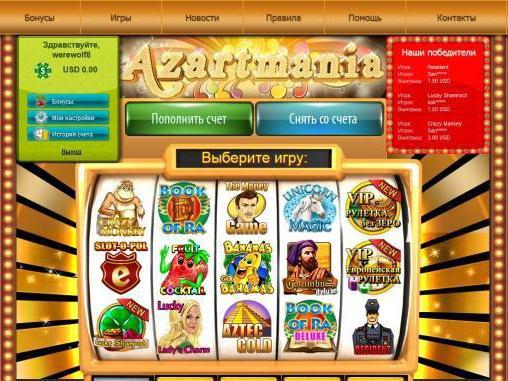 казино азартмания телефон кто знает