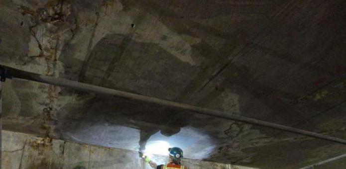 Дефектного бетона оао бетон рязань