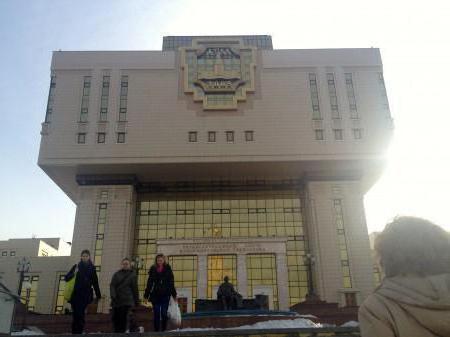 Технические вузы москвы с изучением иностранных языков