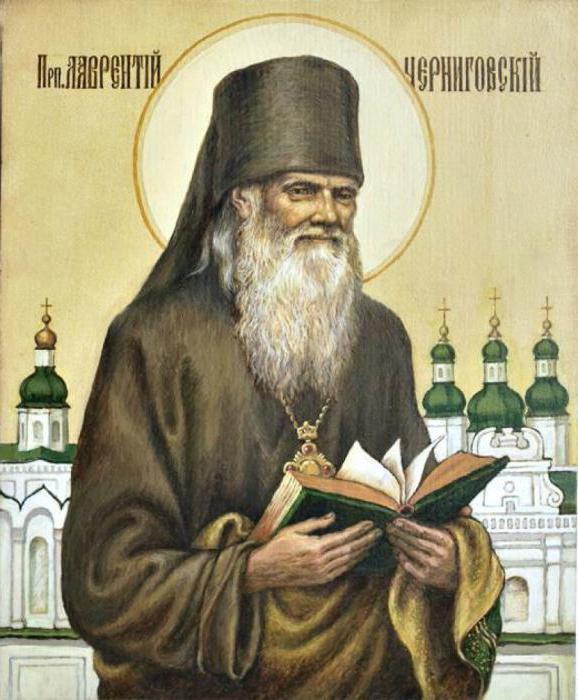 Lawrence of Chernigov
