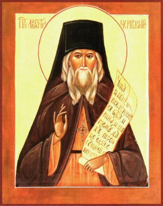 Luka Yevseyevich Proskura