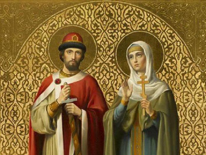 8 июля день семьи любви и верности