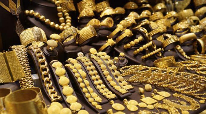 Сон золотой подарок 290