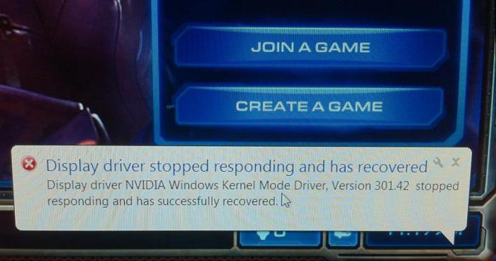 видеоадаптер перестал отвечать и был восстановлен