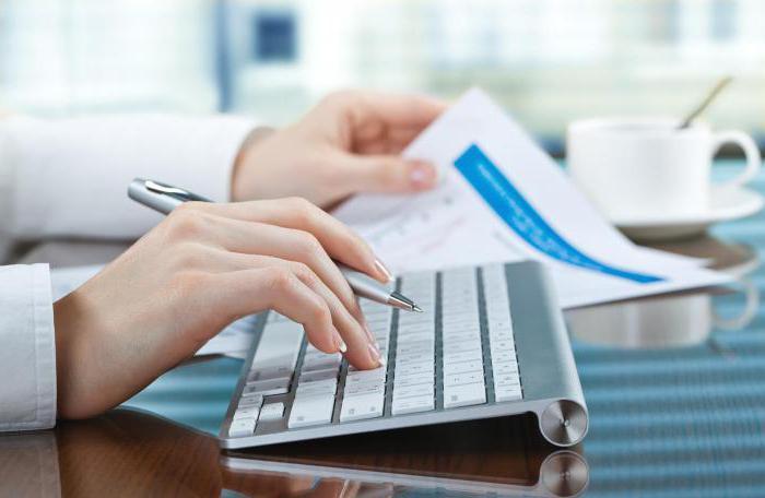 бланк о регистрации ип в казахстане