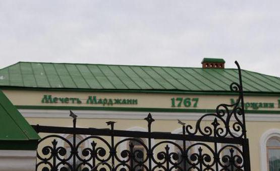 al marjani mosque history