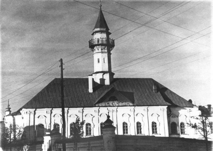 old Tatar settlement