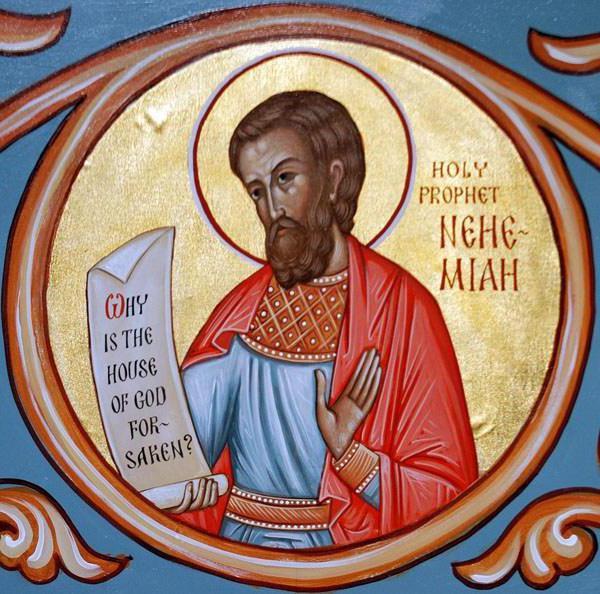 Prophet Jeremiah