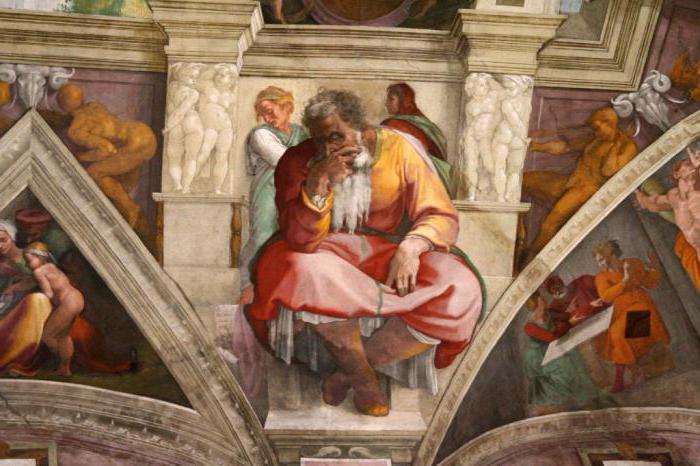 biblical prophets jerhem