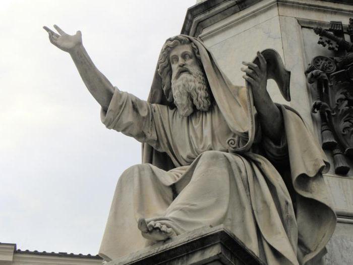 interpretation on the book of the prophet Jeremiah