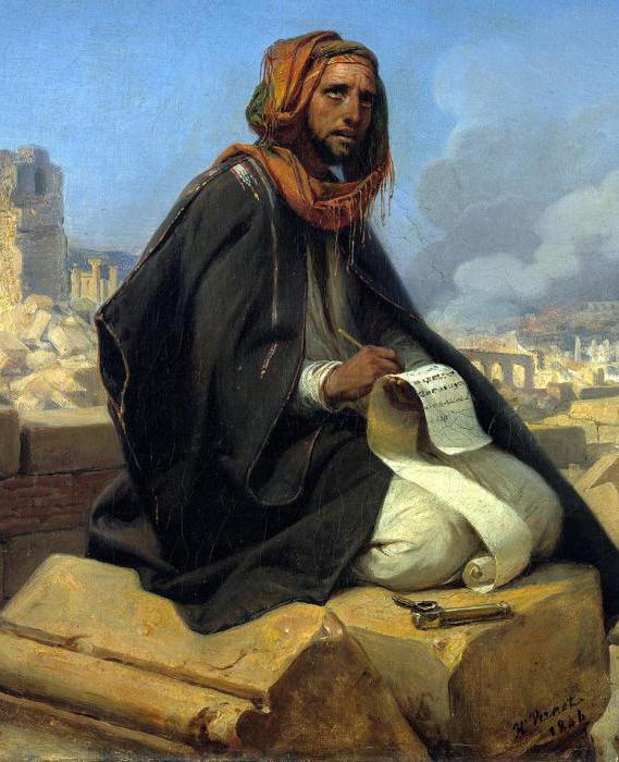 Prophet Jeremiah Icon