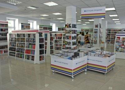 bookstore read city staff reviews