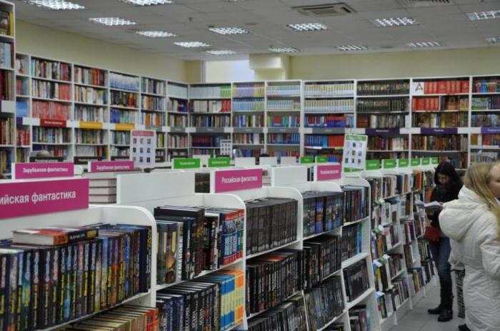 read city reviews employees Novosibirsk