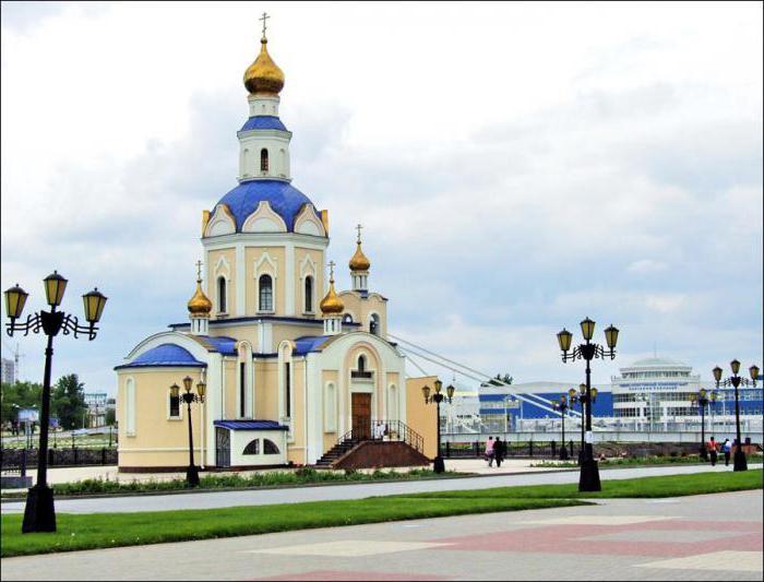 Moscow Belgorod distance