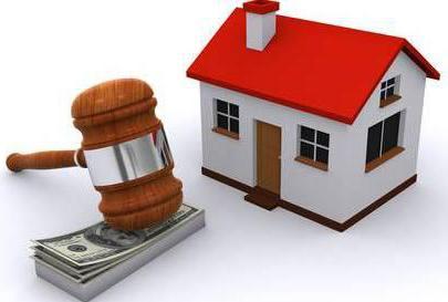 Как переписать имущество от судебных приставов