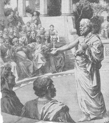socrates failure in refuting thrasymachus The debate between thrasymachus and socrates begins when thrasymachus gives his definition of justice in a very self-interested form it is evident that thrasymachus was not convinced by socrates' argument, notwithstanding his agreement with socrates' points.