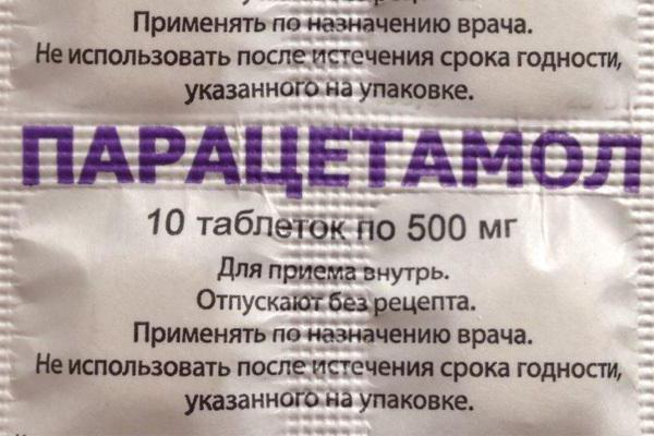 ацетаминофен инструкция по применению детям