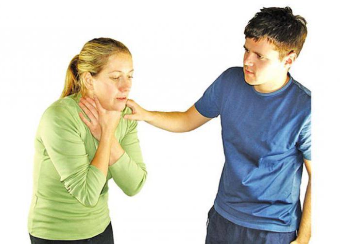 бронхоспазм симптомы у взрослых