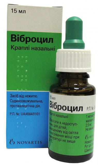 Lasolvan Rino Spray