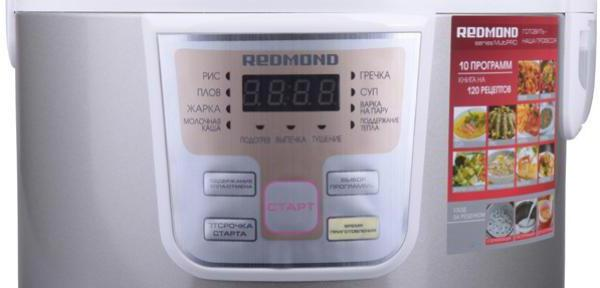 запчасти мультиварки redmond rmc 4503