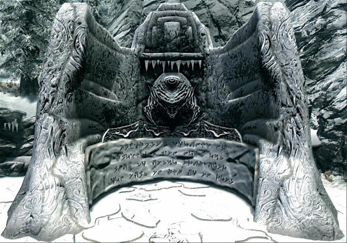 Коды на Skyrim на Души Драконов