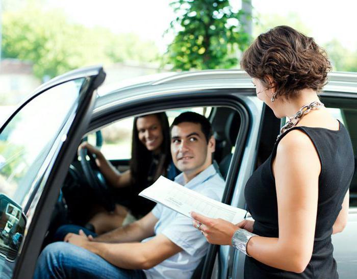 Покупка автомобиля с рук: оформление и документы
