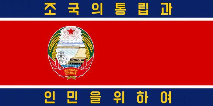 Флаг Севе�ной Ко�еи опи�ание и зна�ение Д��гие �лаги