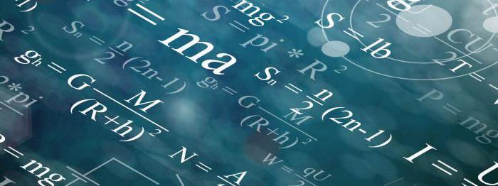 что означает n в физике