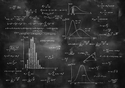 что значит n в физике