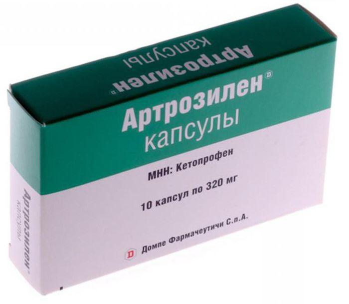 Препарат артрозилен: гель, спрей, уколы, таблетки, капсулы, мазь.