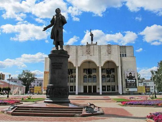 Курский драматический театр афиша на музыкальны театр афиша калининград