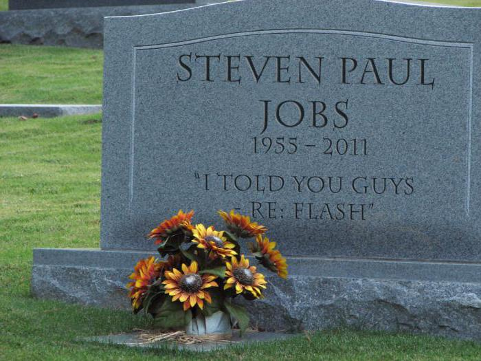 steve jobs death date and reason