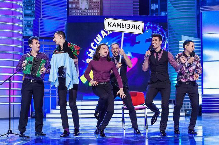 Team Kamyzyakskogo edge