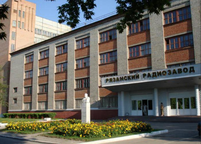 Joint-Stock Company Ryazan Radio Plant