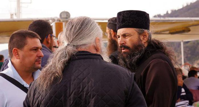 Prayer of the Athos Elders