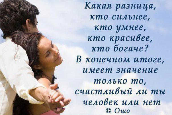 картинки про отношение жены к мужу николаевич