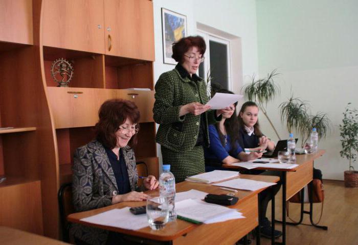 Trans-Ural branch of the Bashkir State Agrarian University