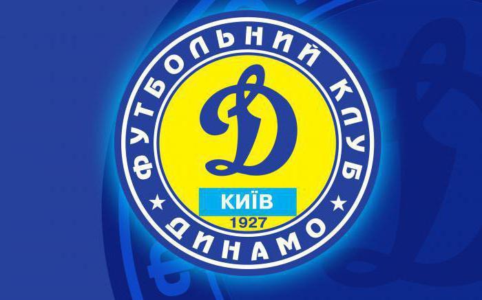 Вышивка крестом логотипа футбольных команд днепр 26