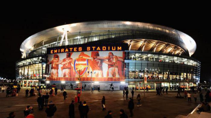 Emirates London Stadium