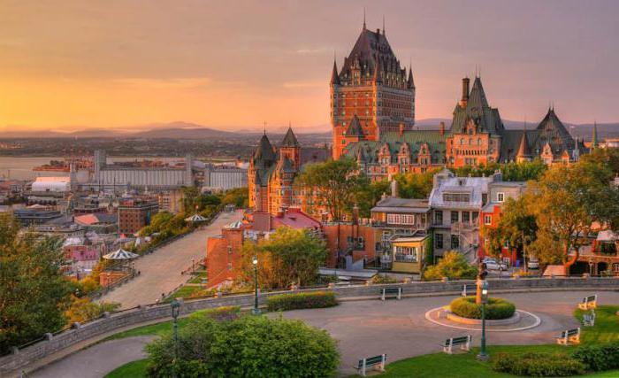 Города провинции Квебек