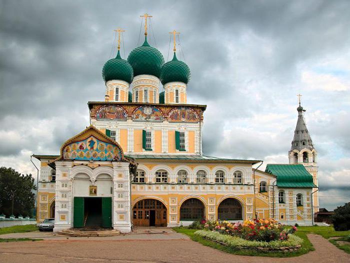 Resurrection Cathedral Tutaeva
